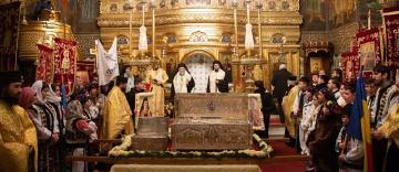 Procesiune la Galaţi cu moaştele Sfântului Ierarh Iosif cel Milostiv şi ale Sfântului Apostol Andrei