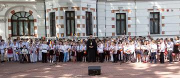 """Serbare de sfârşit de an pentru clasele primare de la Seminarul Teologic """"Sfântul Apostol Andrei"""" din Galaţi"""