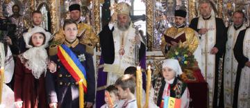Unirea Principatelor Române sărbătorită la Galaţi